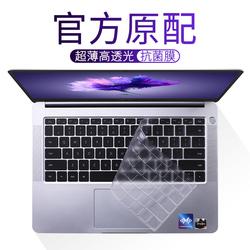 适用于华为MateBook键盘膜13荣耀magicbook pro 15寸mate笔记本book电脑matebookD保护D14 D15贴膜X防尘Xpro
