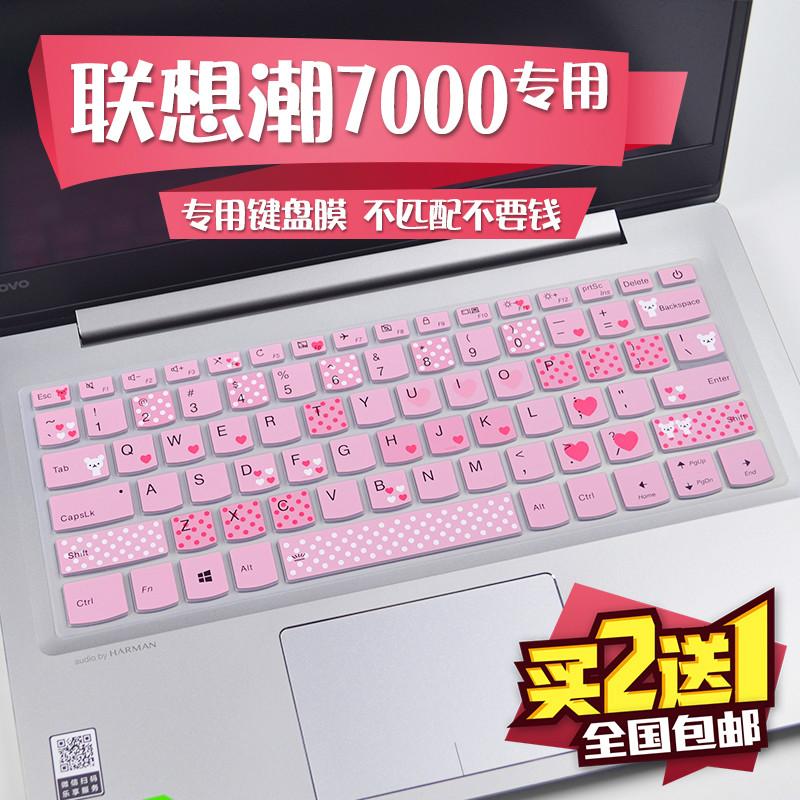 联想小新潮7000笔记本键盘贴膜14英寸13潮720s电脑保护IdeaPad320s 2018 air14 小新air15 15.6 yoga720