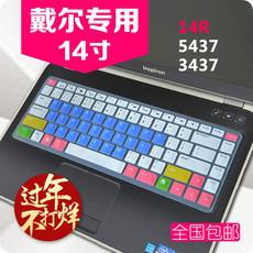 Защитная пленка для клавиатуры Charm Kit