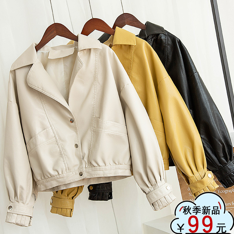 New spring and autumn locomotive small leather coat coat Women Short loose Korean yellow washed leather jacket PU leather jacket
