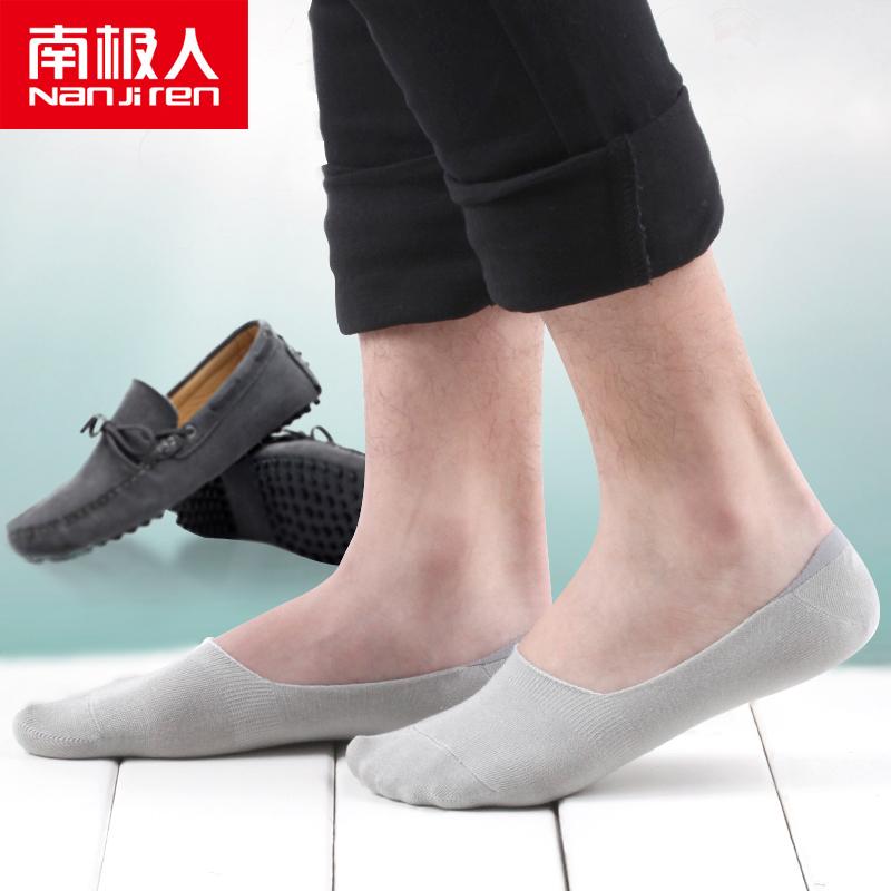 南极人袜子 船袜 男 隐形浅口袜 防掉跟 中筒商务袜 10双礼盒