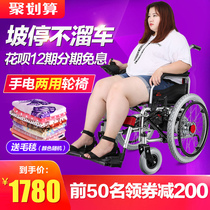 Can be folded light electric wheelchair for the elderly elderly disabled fully automatic intelligent four-wheeled stroller