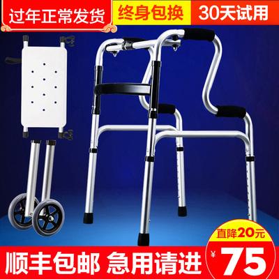 残疾人助行器康复老人步行助步器走路助力辅助行走器车扶手架老年