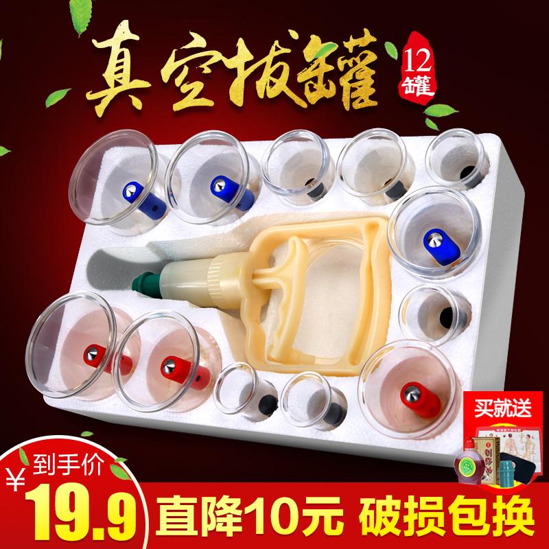 气罐真空拔罐器火罐玻璃罐家用套装抽气式祛湿美容院专用罐防爆拨