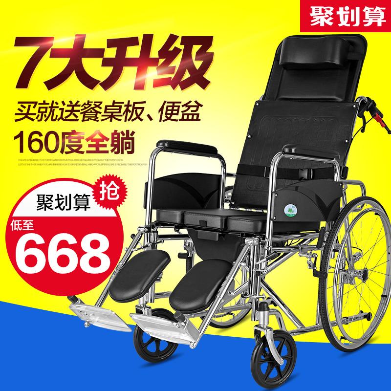 Ремень безопасности затем сложить легкий старики пожилой человек инвалид болезнь человек круглый стул все лечь многофункциональный портативный поколение шаг от себя автомобиль