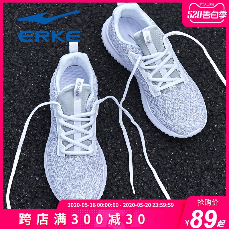 鸿星尔克运动鞋男鞋夏季透气网面2020新款潮情侣休闲白色跑步鞋女