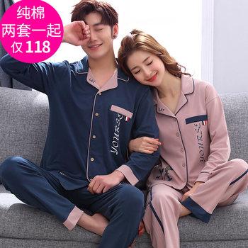 韩版情侣睡衣长袖纯棉女款全棉睡衣
