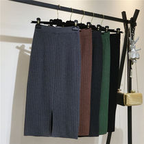 Medium long fork knitted skirt bag hip skirt one step skirt autumn winter high waist skirt female thickened wool skirt