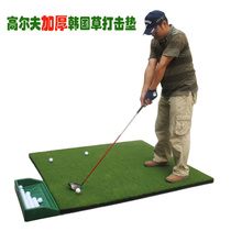 KING PAR Golf strike pad Korean grass indoor and outdoor swing practice device Golf training Supplies