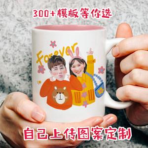 情侣马克杯定制 动漫Q版头像DIY照片原创亲子咖啡杯陶瓷杯送朋友