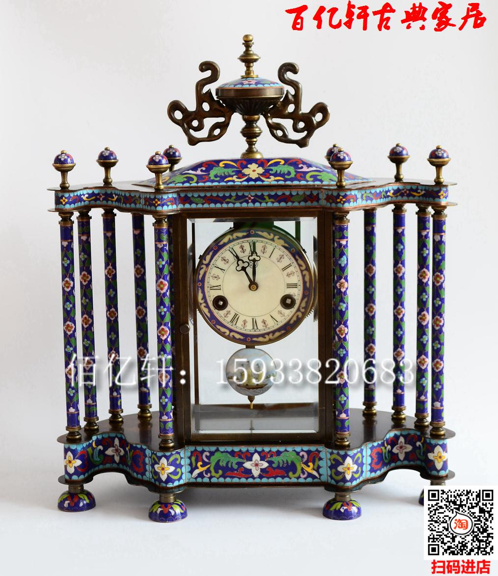 Настольные часы Артикул 585375319973