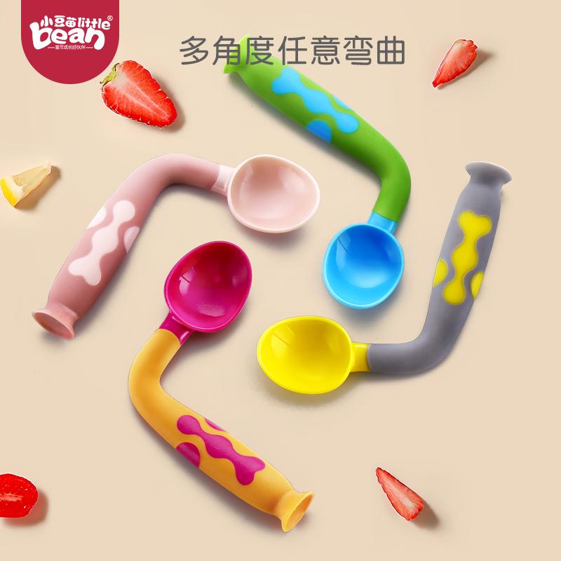 小豆苗宝宝勺子学习吃饭训练勺餐具一两岁弯曲头歪把儿童扭扭勺