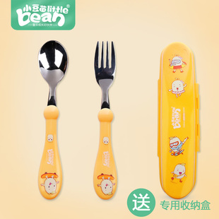 【组合套装】婴幼儿宝宝学吃饭训练叉勺