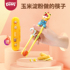 Children's chopsticks training chopsticks 3 years old 2 three 4 two paragraph 6 years old artifact infant chopsticks assist household practice baby learning chopsticks