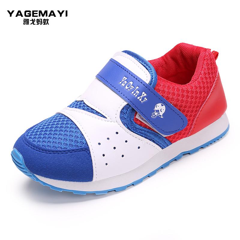 童鞋春秋透氣網鞋兒童 鞋女童鞋男童鞋 中小童鞋大童跑步鞋