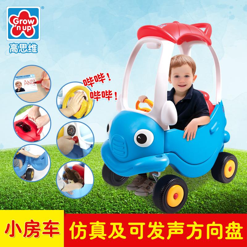 高思维四轮游乐场玩具小房车可坐人手推婴儿童宝宝滑行踏行学步车,可领取100元天猫优惠券