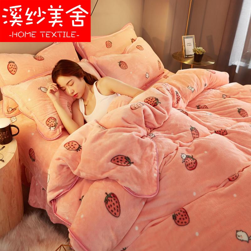 珊瑚绒四件套双面冬季法莱绒床单