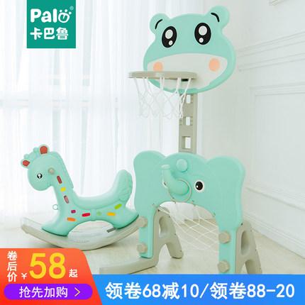 【卡巴鲁玩具旗舰店】儿童篮球架子宝宝可升降投篮筐框家用
