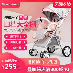 艾尚宝双向婴儿推车高景观可坐可躺简易折叠超轻便携式小孩儿童车