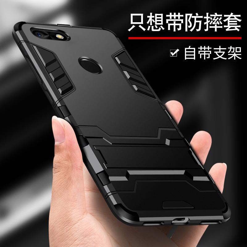 酷盟 华为畅享7手机壳畅想7手机套全包个性SLA-AL00软硅胶防摔男