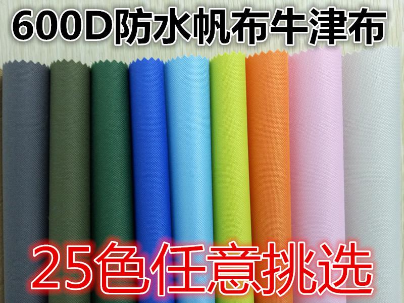 Ткань Артикул 555291938657