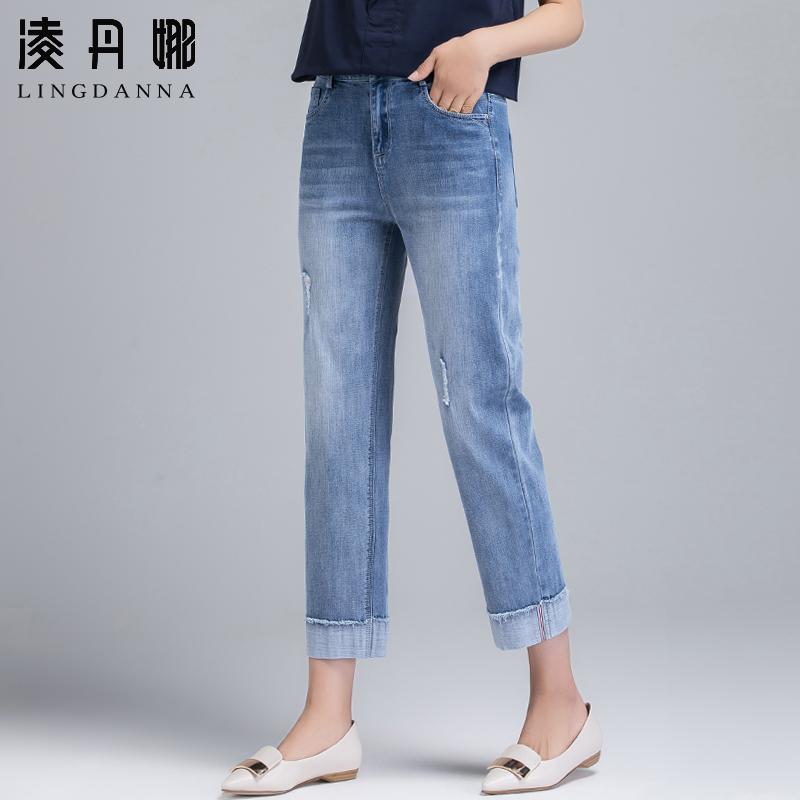 (用5元券)直筒夏季宽松八分裤浅色卷边牛仔裤