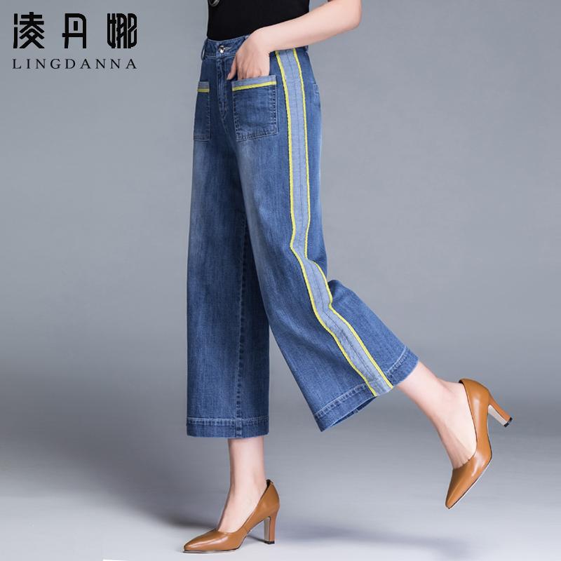 阔腿裤夏薄款宽松高腰垂感子牛仔裤假一赔十