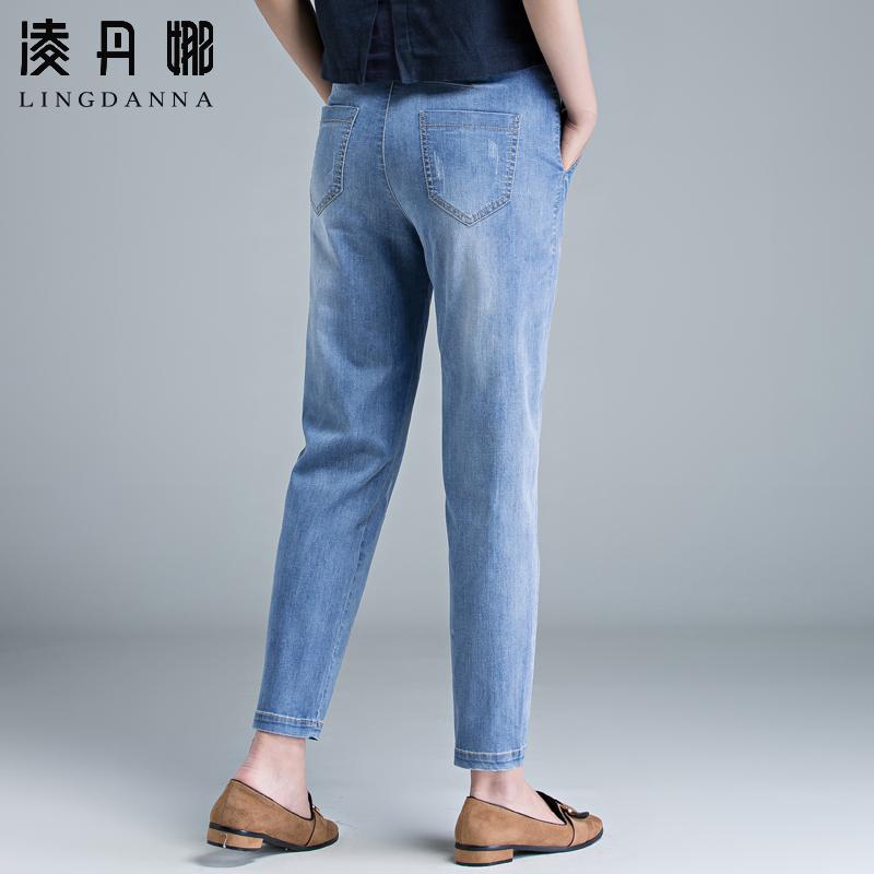 2018夏季新款浅色牛仔裤女高腰宽松九分哈伦裤薄款休闲小脚萝卜裤