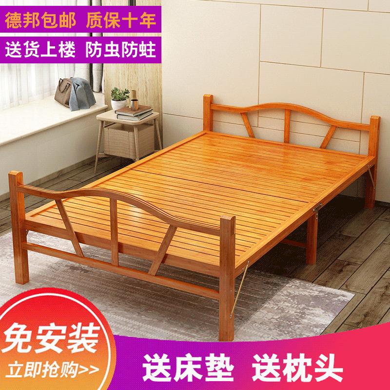 简易折叠床单人家用双人办公室午休出租房陪护成人竹床拼接多功能