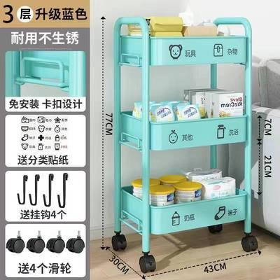 All-steel kitchen floor shelf bathroom toilet multi-layer household storage removable trolley storage shelf