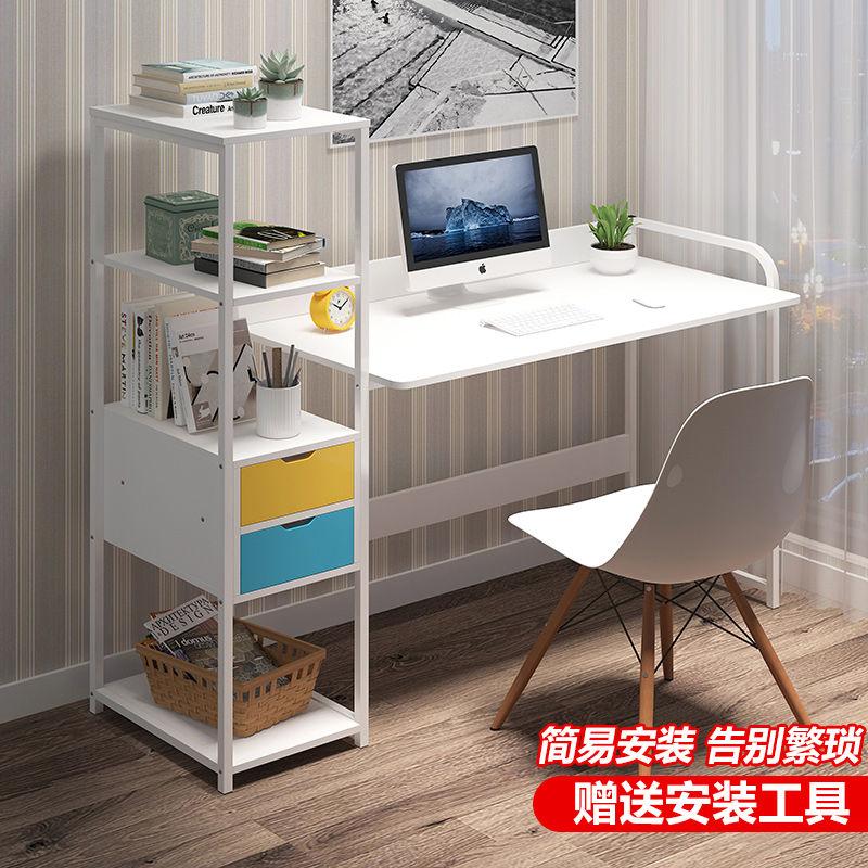 电脑台式桌子宿舍简易书架组合卧室简约办公桌租房家用学生书桌