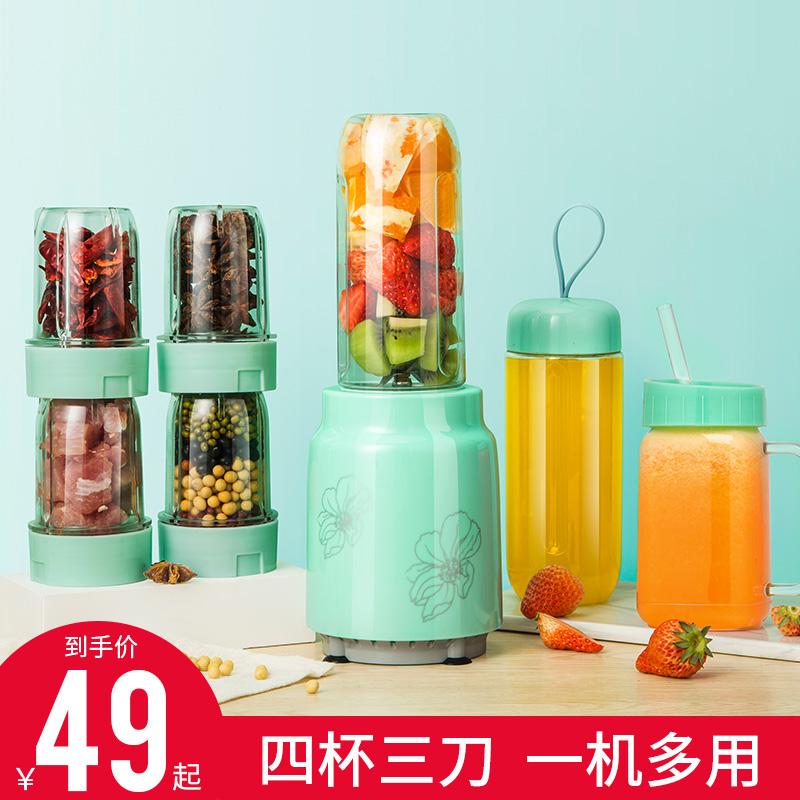限100000张券韩泽家用便携式全自动小型炸榨汁机