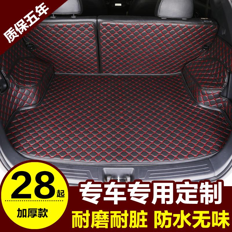 专用于奇瑞新瑞虎3后备箱垫瑞虎5专用尾箱垫瑞虎QQQQ3QQ6后尾箱垫