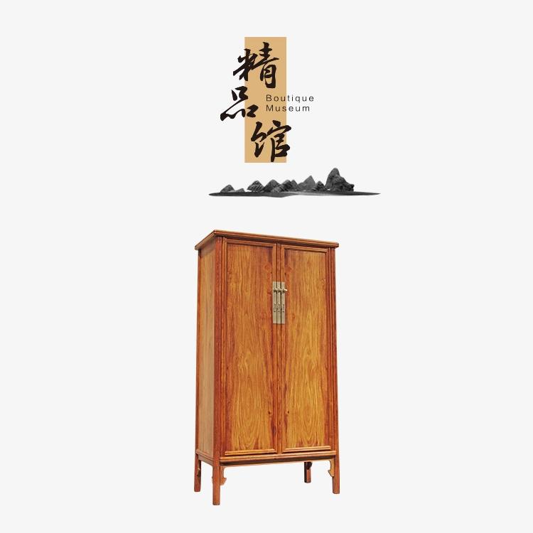 高居明作明式家具红木圆角柜缅花白酸枝家具红木衣柜大果紫檀家具
