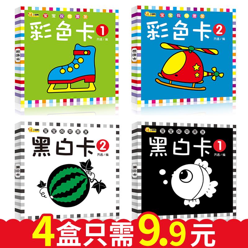 Игрушки для новорожденных Артикул 521470581528