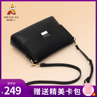 Scarecrow female bag ladies small bag soft leather messenger all-match to send mother fashion 2021 new middle-aged autumn