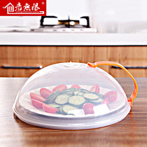 Home Furnishings Microwave Anti-oil cover heating cover cover lid vegetable cover round plastic bowl cover preservation box cover