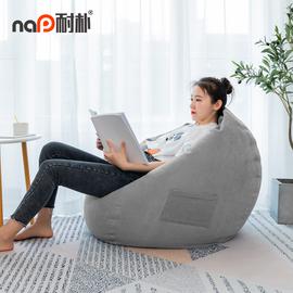 耐朴懒人沙发豆袋创意榻榻米单人小户型网红小沙发卧室阳台懒人椅图片