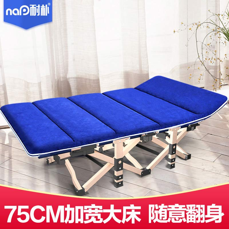 耐朴折叠床单人办公室午睡床午休躺椅家用简易便携行军床午休陪护