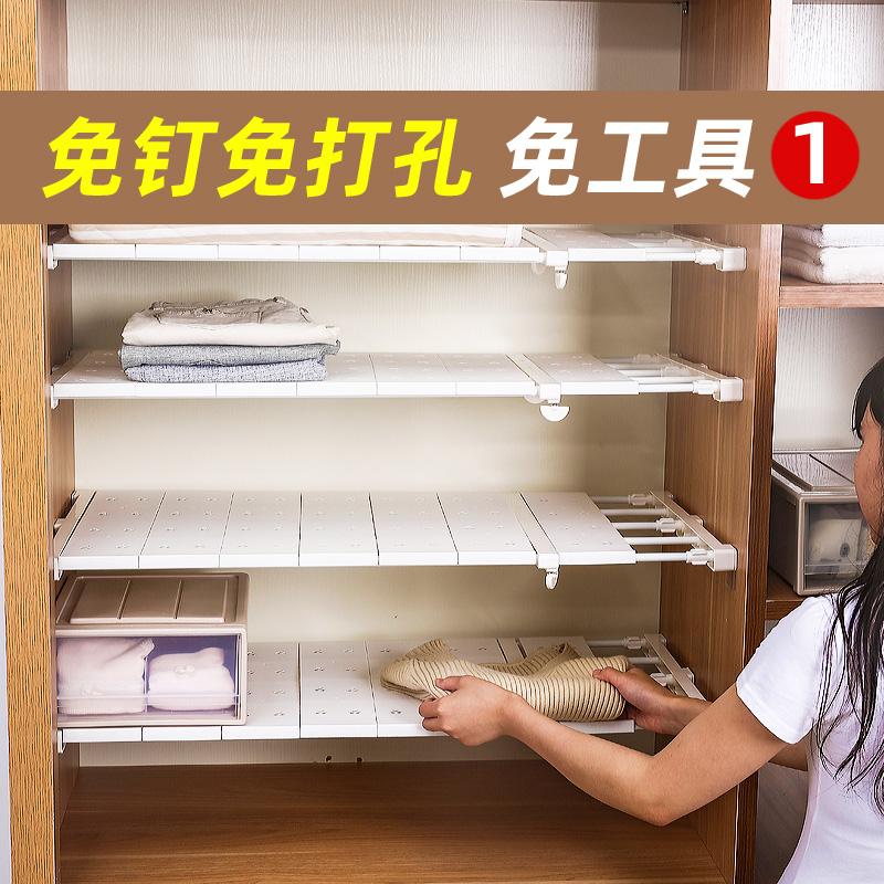 衣柜免打孔隔板分层架收纳分层衣橱分隔板鞋柜置柜子伸缩置物架