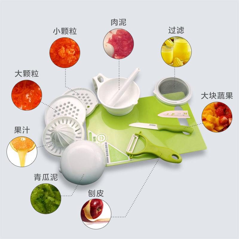美帝亚婴幼儿宝宝辅食碗刀研磨器手动蔬菜泥食物婴儿工具套装11件