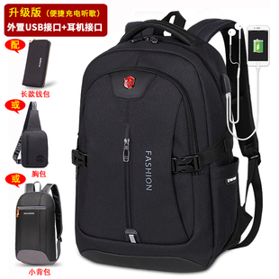 男士双肩包休闲旅行包运动背包韩版潮女电脑包时尚大中学生书包男图片
