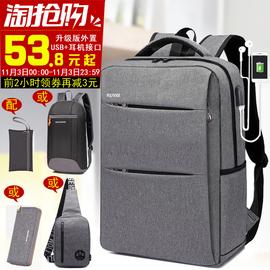 商务背包男士双肩包韩版潮流旅行包休闲女学生书包简约时尚电脑包图片