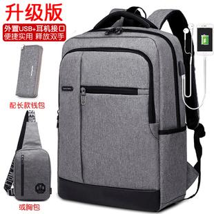简约女学生书包休闲电脑包 潮流旅行包时尚 商务背包男士 双肩包韩版