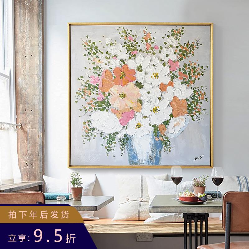 客廳餐廳花卉裝飾畫掛畫DUDUO都多|美式輕奢手繪油畫沙發背景墻