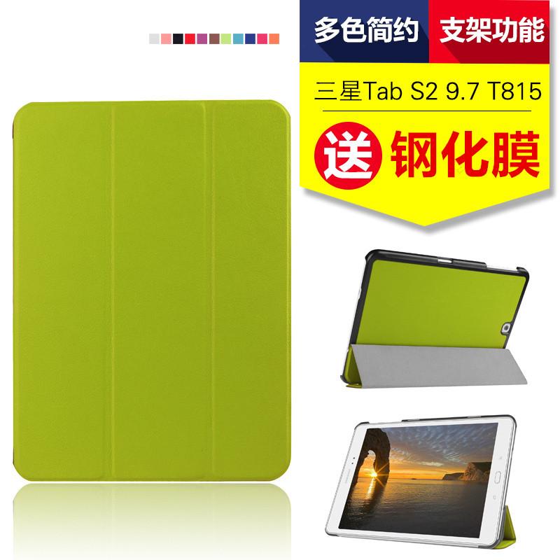 三星Galaxy Tab S2 9.7 SM-T815C保护套9.7寸T810平板电脑防摔皮套T819网红抖音创意纯色T813轻薄外壳带休眠