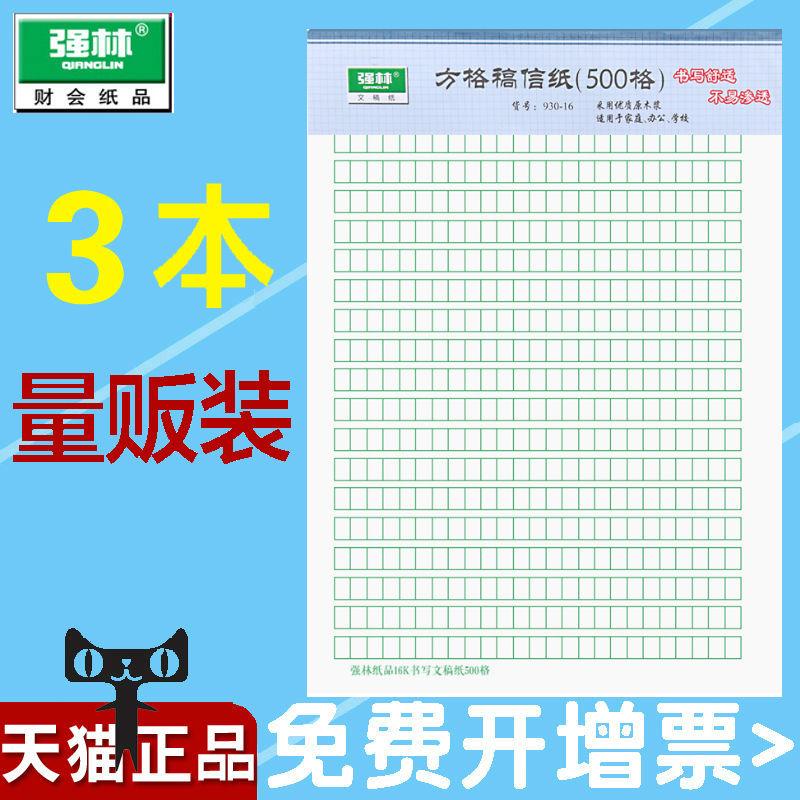 Канцелярия для каллиграфии Артикул 570499088448