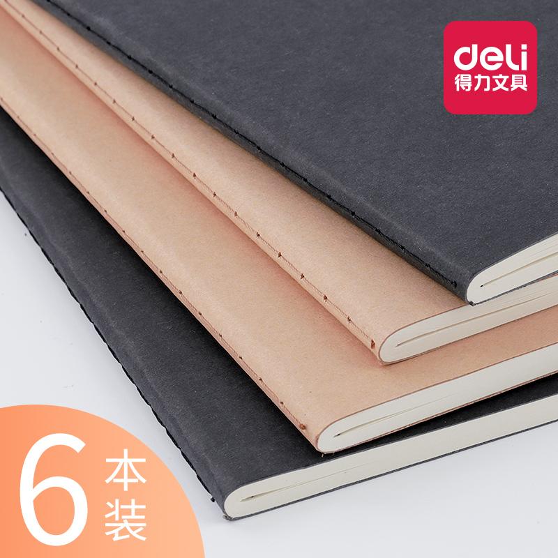 6得力牛皮纸缝线文具纸a5笔记本子限6000张券