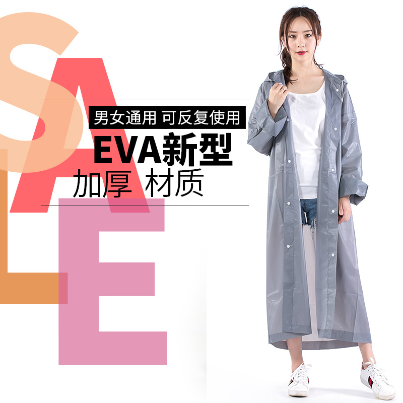 Raincoat adult travel raincoat male and female student children fashion wear waterproof long thickened poncho non disposable