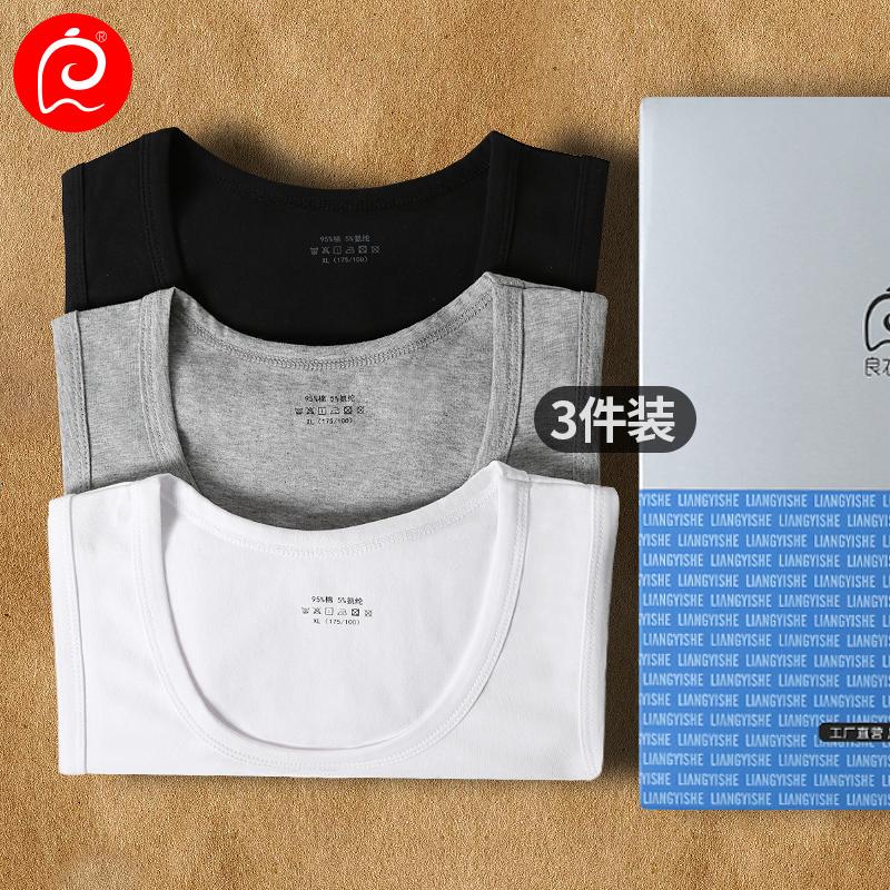 Autumn cotton Lycra cotton fitness vest mens slim fit sports hurdle mens tank top white